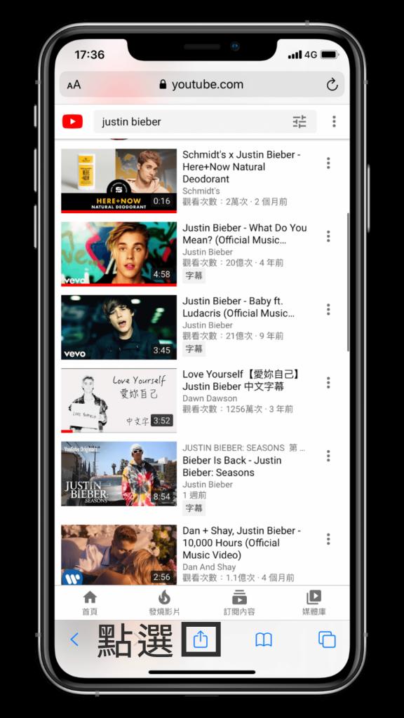 iPhone 下載多部 YouTube 影片教學 (iOS 捷徑) - YouTube 網頁版
