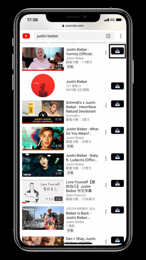 iPhone 下載多部 YouTube 影片教學 (iOS 捷徑) - Inject JS
