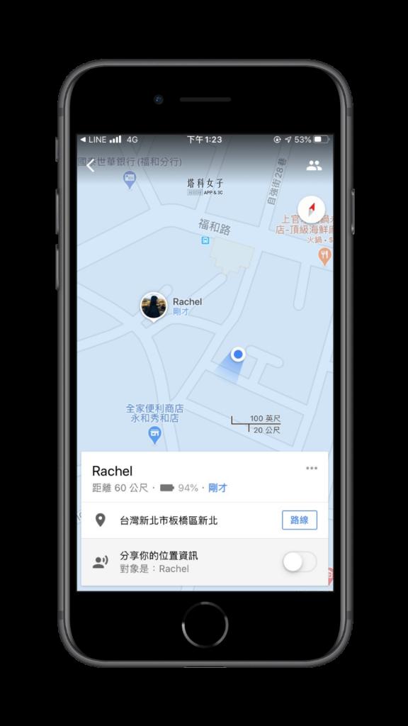 Google Maps 實用功能教學 - 位置資訊分享
