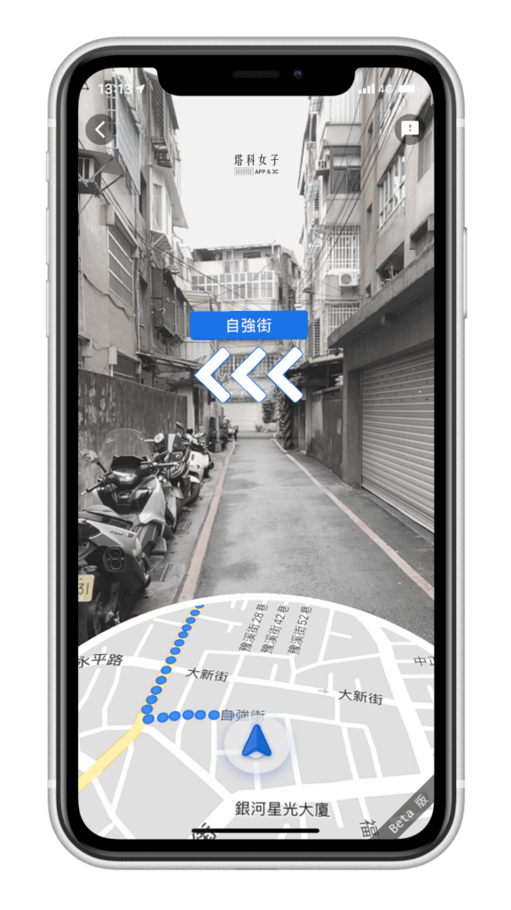 Google Maps 實用功能教學 - 實景功能
