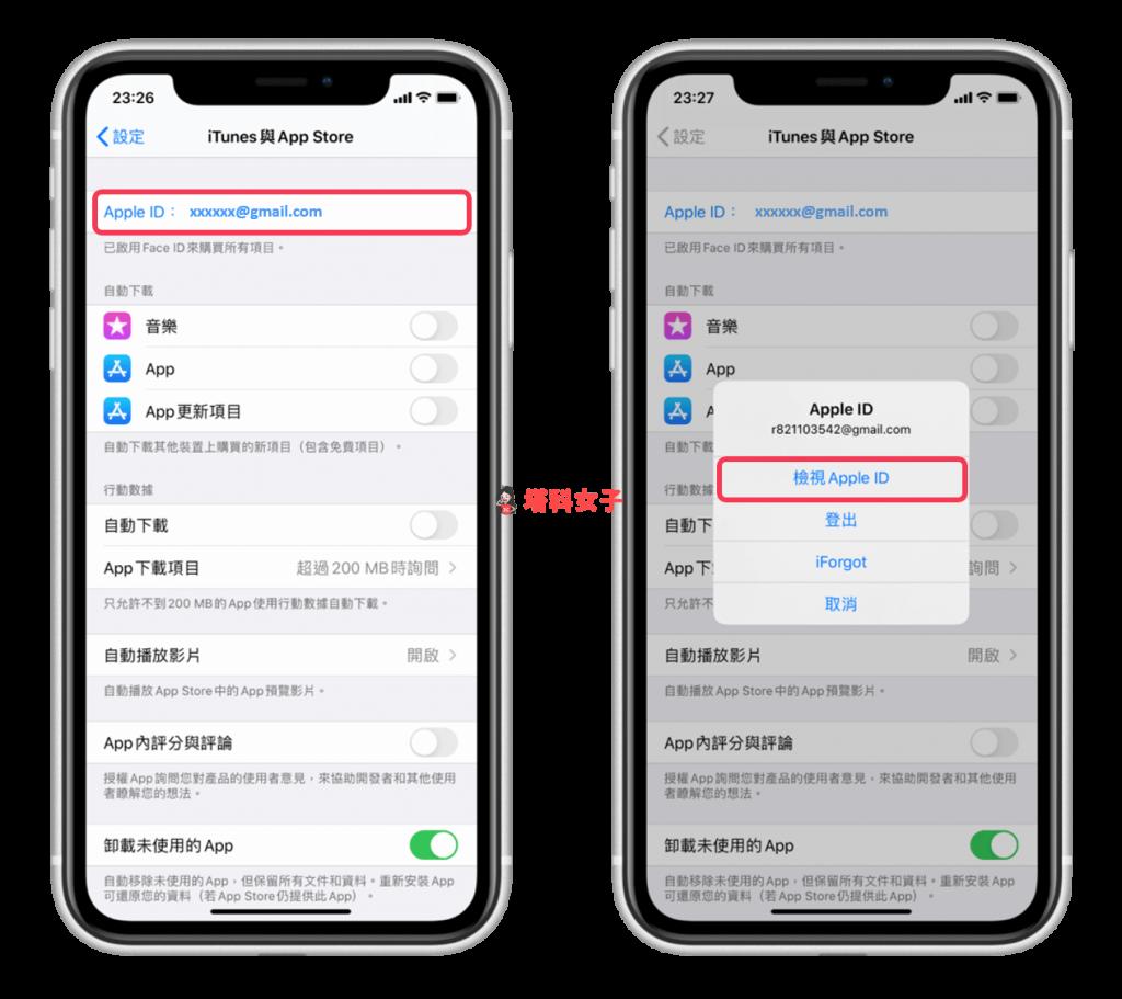 iPhone 跨區下載任天堂 NSO App 教學   動物森友會