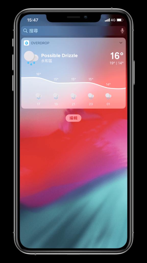 最美的天氣 App - Overdrop - Widget