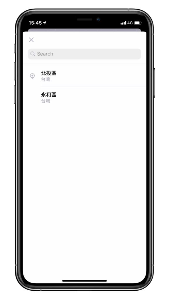 最美的天氣 App - Overdrop - 新增位置