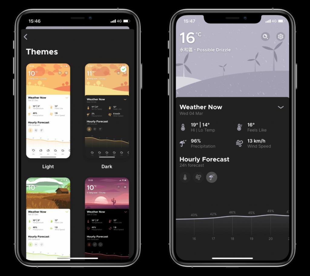 最美的天氣 App - Overdrop -更改主題
