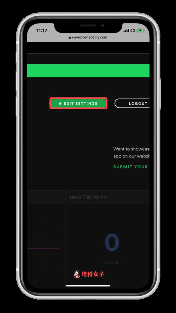 iOS 個人自動化教學 #3 自動播放 Spotify 音樂 - 輸入 redirect URIs