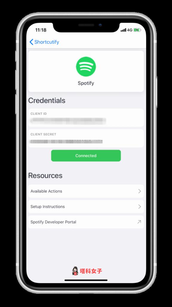 iOS 個人自動化教學 #3 自動播放 Spotify 音樂