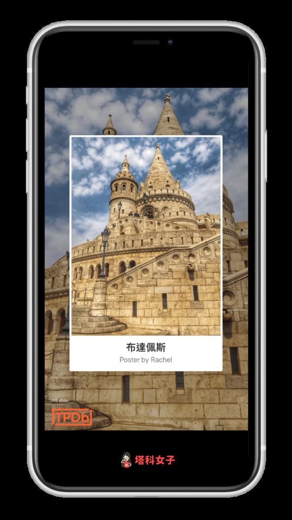 iPhone 照片轉明信片 儲存或分享