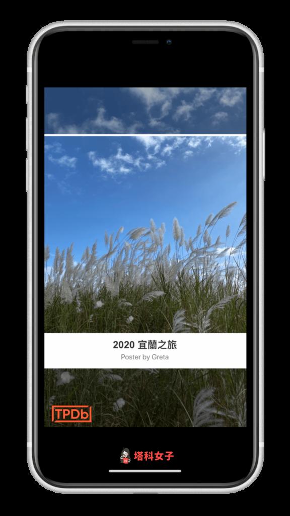 iPhone 照片轉明信片