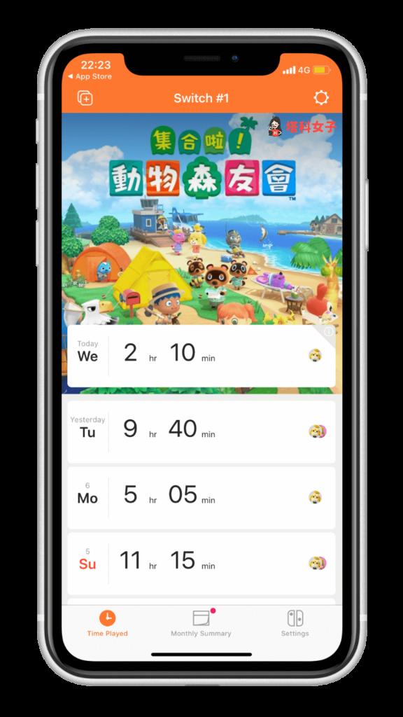 Switch Parental Controls App 查看玩Switch時間