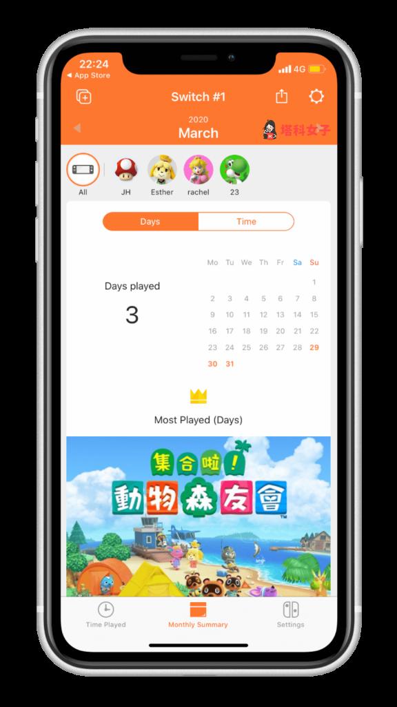 Switch Parental Controls App 以月份查看玩Switch時間